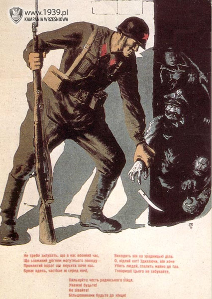 Galeria Plakaty Sowieckie Kampania Wrześniowa 1939 Pl